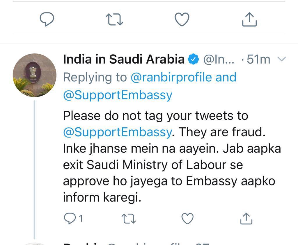 https://www.malayalamnewsdaily.com/sites/default/files/2020/11/30/twitterindianembassy.jpeg