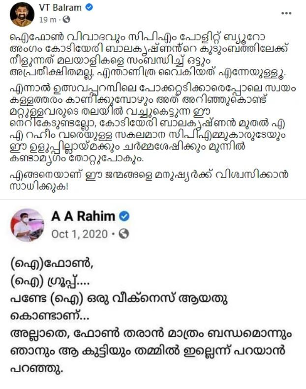 https://www.malayalamnewsdaily.com/sites/default/files/2021/03/06/fbpost.jpg