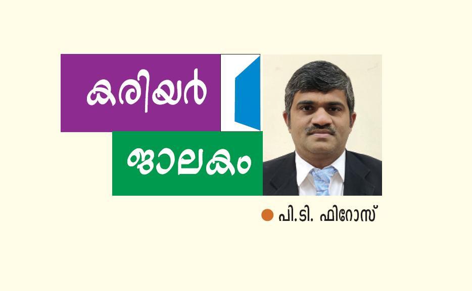 https://www.malayalamnewsdaily.com/sites/default/files/2021/06/17/kariyarjalakam.jpg