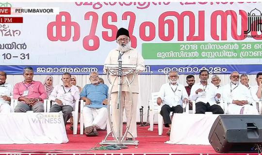 Quran study centre | Malayalam News